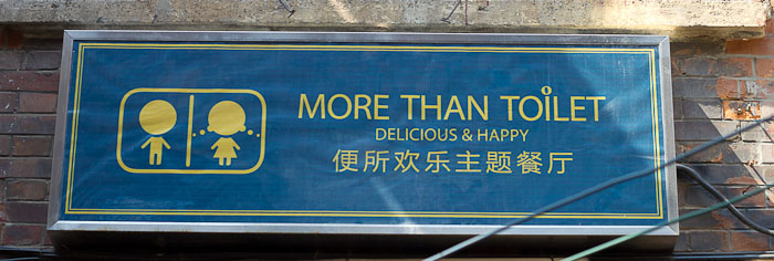 Chinglish-Signs-4