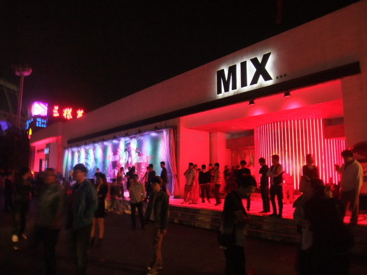 Best Night Clubs in Beijing (4/5)